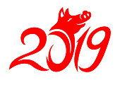 Pig Papercut, pig paper-cut, Year of the pig, 2019, happy new year, lunar new year, chinese new year, brush calligraphy, typography