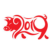 Pig 2019, Pig Papercut, pig paper-cut, Year of the pig, 2019, happy new year, lunar new year, chinese new year