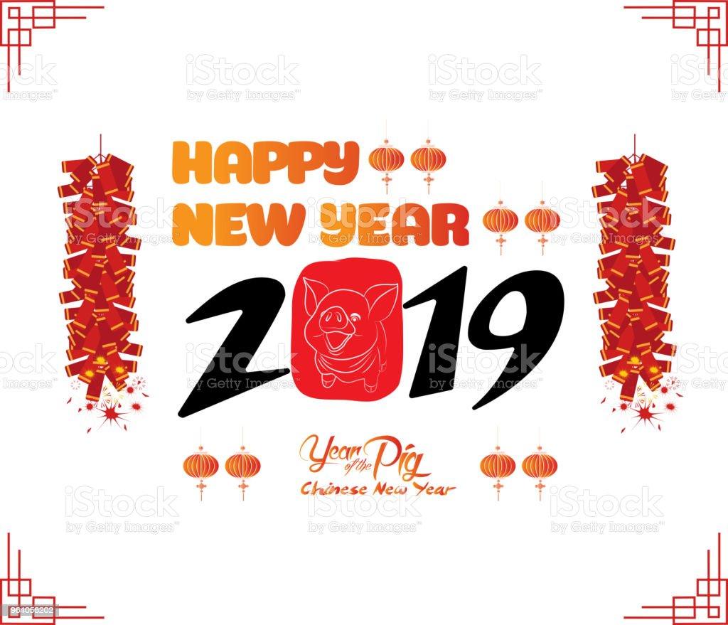 中国のカレンダーに豚 2019年記号です。ブタの年 - 2019年のロイヤリティフリーベクトルアート