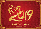 Pig 2019, Year of the Pig, 2019, Happy New Year, Chinese New Year