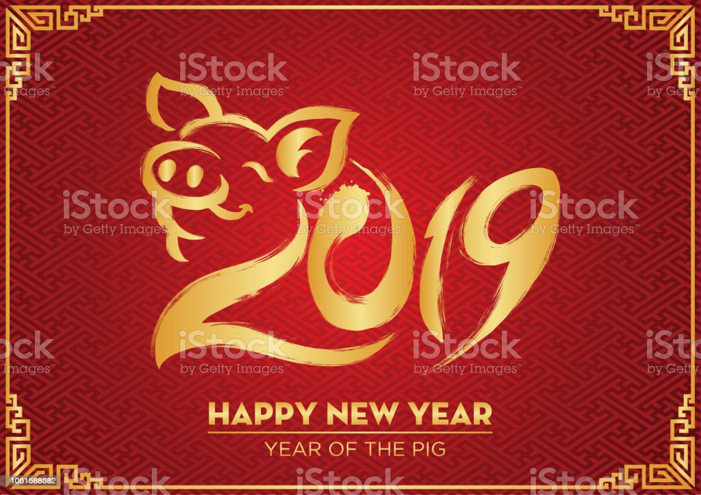 Pig 2019, Year of the Pig, 2019, Happy New Year, Chinese New Year vector art illustration