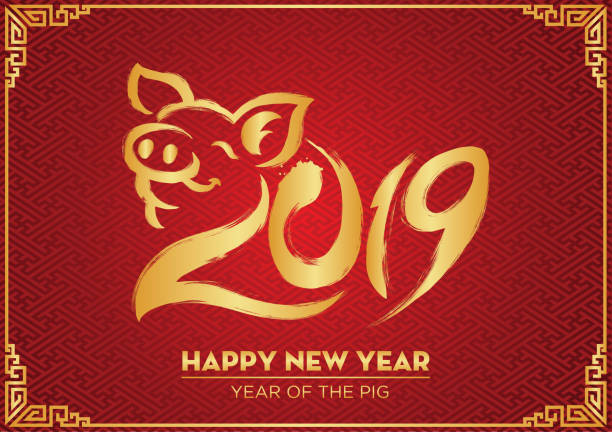 pig 2019, year of the pig, 2019, happy new year, chinese new year - китайский новый год stock illustrations