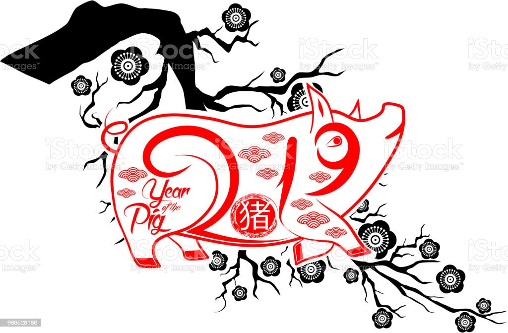 Pig Is A Symbol Of The 2019 Chinese New Year Stock Vector Art More