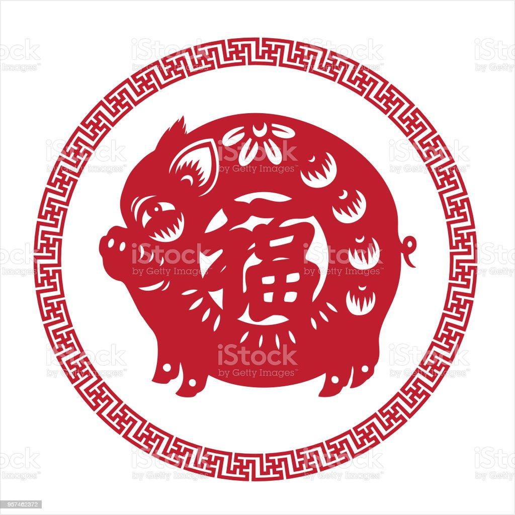 Pig papercut vector art illustration
