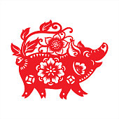 Pig paper-cut, year of the pig, 2019
