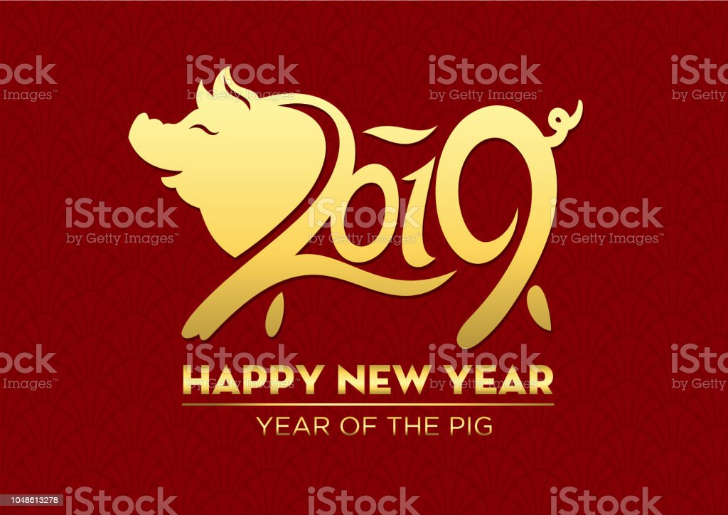 Pig papercut, Year of the Pig, 2019, Happy New Year, Chinese New Year vector art illustration