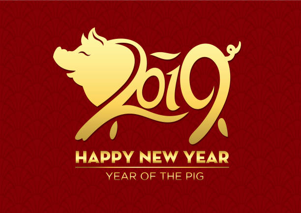 pig papercut, year of the pig, 2019, happy new year, chinese new year - year of the pig stock illustrations, clip art, cartoons, & icons