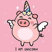 Pig unicorn cartoon vector illustration