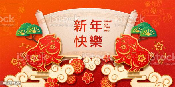 Pig with chinese happy new year greeting for 2019 vector id1072118652?b=1&k=6&m=1072118652&s=612x612&h=jxtbkbz3jilgr xnvhcqixkgmo sk95w5ebdp6 vre0=