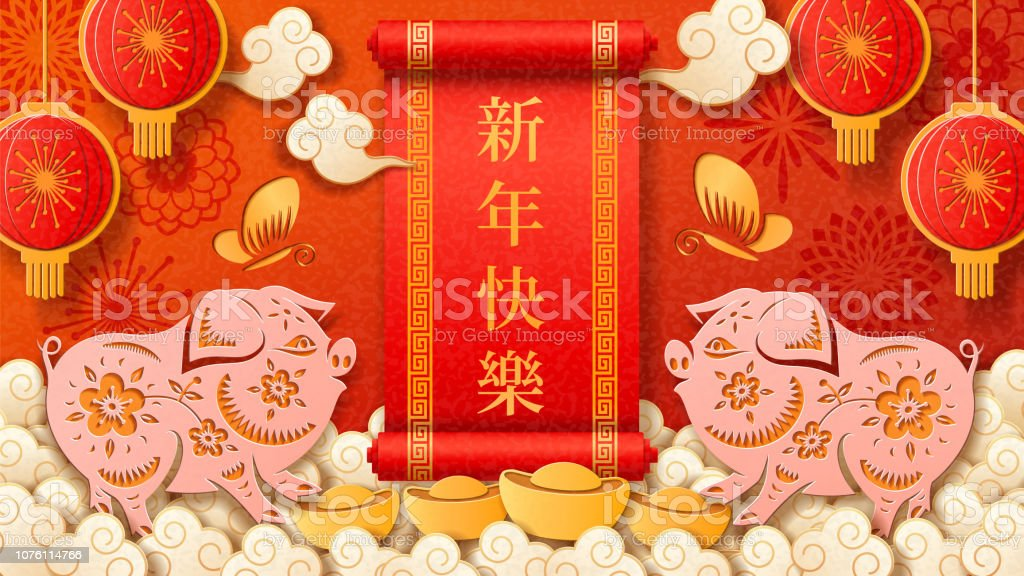 Pig Zodiac Sign For 2019 Cny Or Chinese New Year Stock