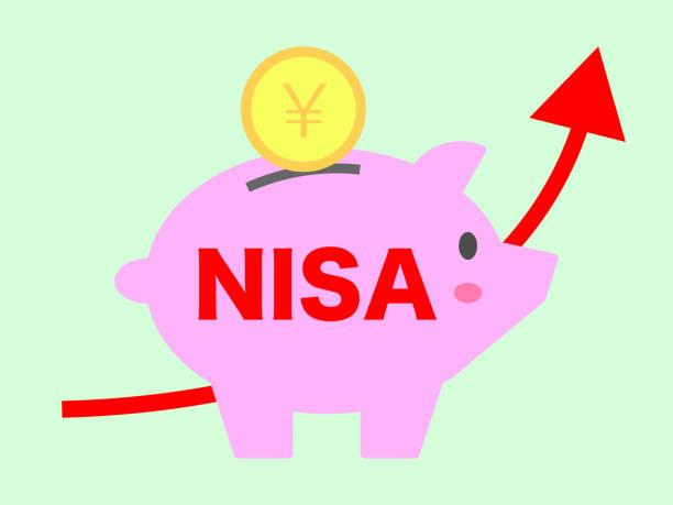 ilustrações de stock, clip art, desenhos animados e ícones de piggy bank and nisa - nisa