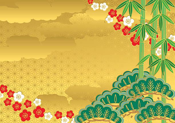 松.bamboo.プラム - 特別な日点のイラスト素材/クリップアート素材/マンガ素材/アイコン素材