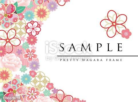 Pink Japanese flower pattern