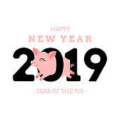 Happy Chinese new year. Cute holiday card with pink pig, 2019.  Year of the pig