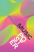 Pink poster electronic music