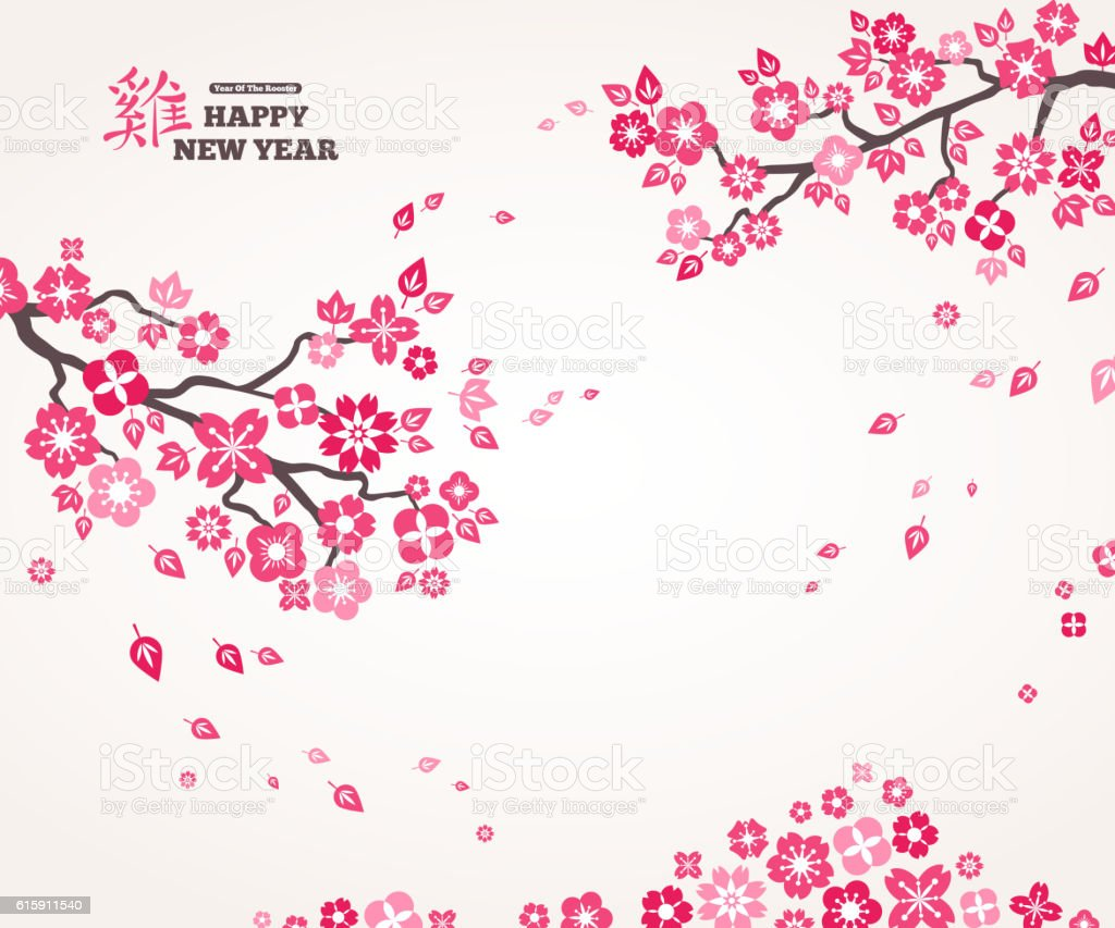 Pink Sakura Flowers on White Background vector art illustration