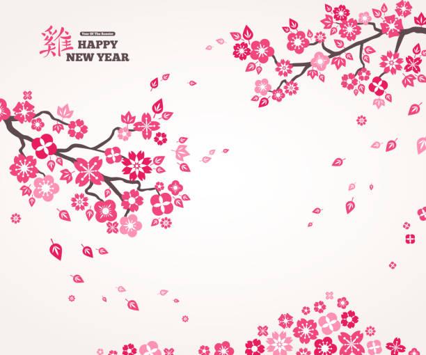 Pink Sakura Flowers on White Background vector art illustration