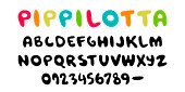 Pippilotta. Hand written display colored font, Kid style. ABC. Stitched, patched, sewed, Decorative funny Vector alphabet and numbers. Hand drawn text. For , quotes decoration invitations games