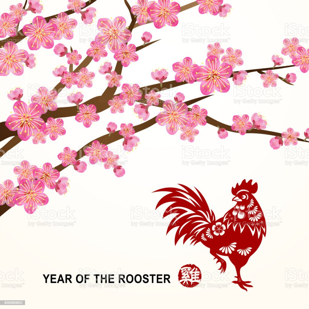 Plum Blossom of Rooster Year vector art illustration