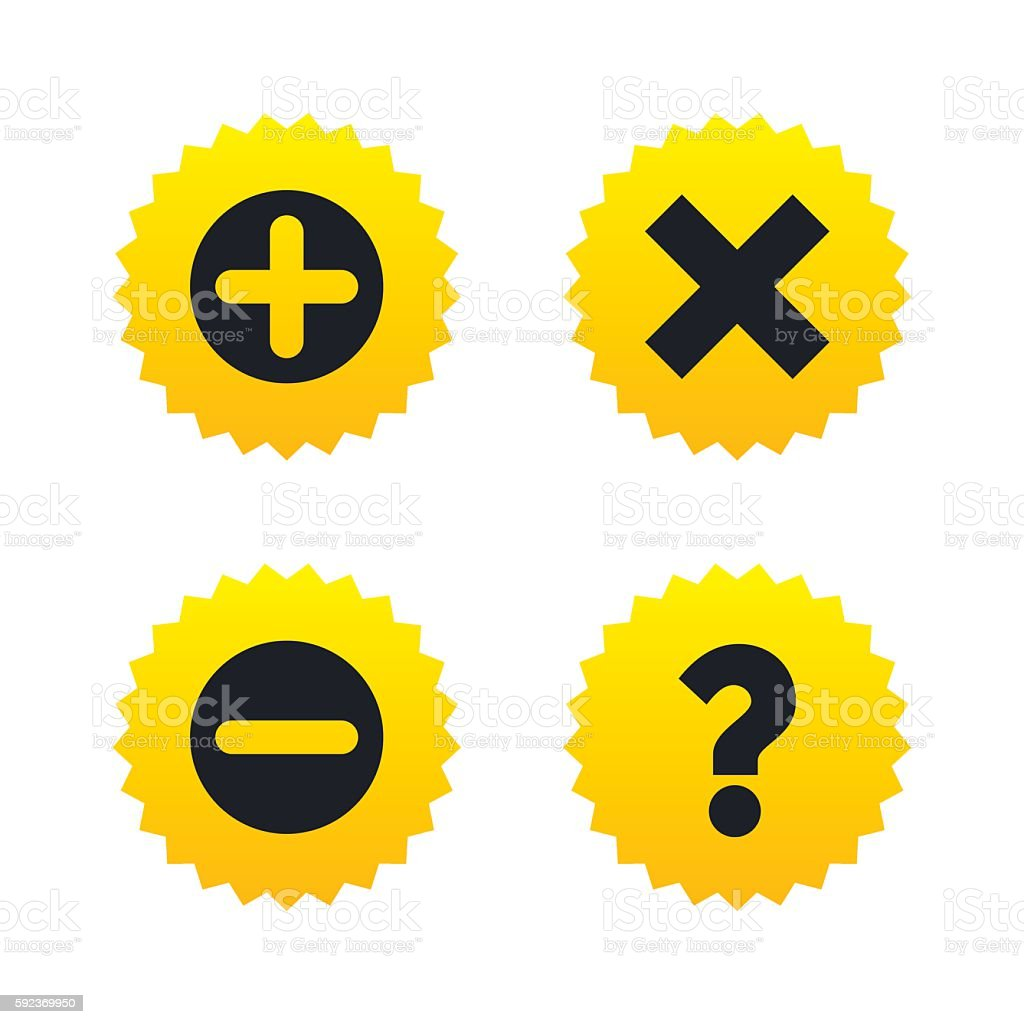 Plus And Minus Icons Question Faq Symbol Stock Illustration