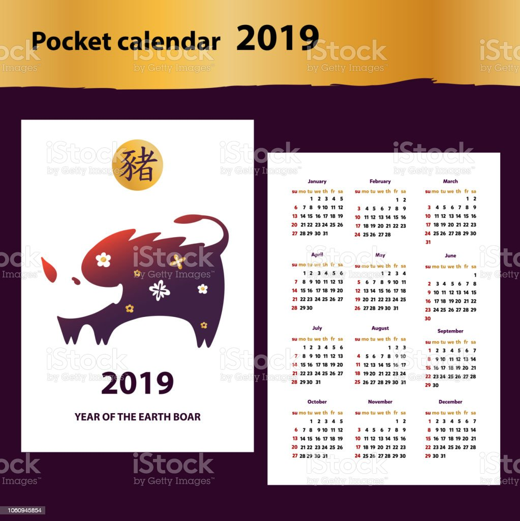 Pocket Calendar 2019 Chinese Earth Board Of Horoscope Sign Sil Stock