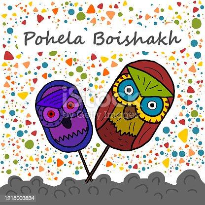 istock Pohela Boishakh, Bengali New Year celebration card template with owl masks. 1215003834