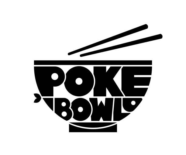 突くボール ハワイ料理レストラン健康な食用魚メニュー レタリング - ポキ点のイラスト素材/クリップアート素材/マンガ素材/アイコン素材