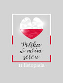 Poland Independence Day greeting card.