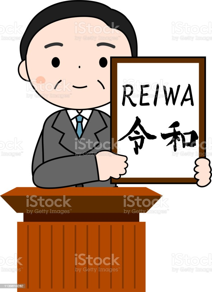 Politician Who Has Announced The Japanese Era Of Reiwa In English