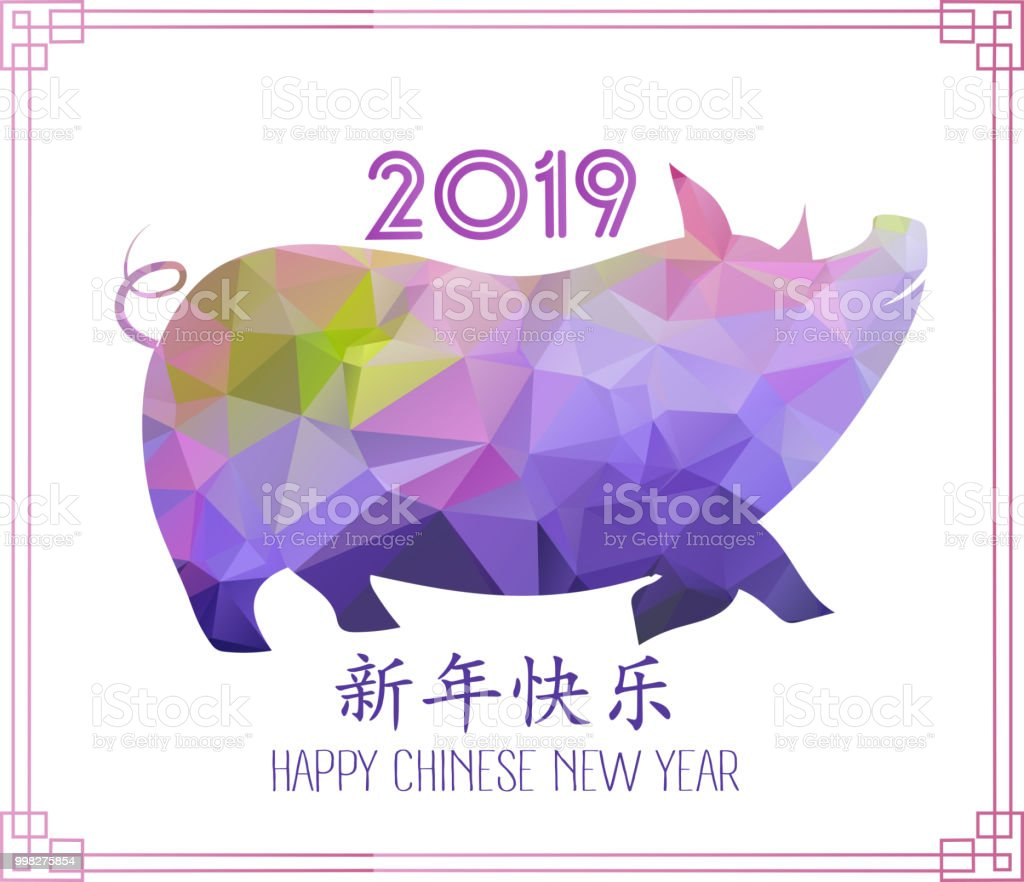 How to celebrate the year 2019 Pigs on the signs of the zodiac 88