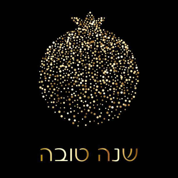 석류 그림, 작은 점입니다. 샤나 tova 인사말 카드입니다. 로 시 hashanah 유태인 새 해 인사입니다. - rosh hashanah stock illustrations