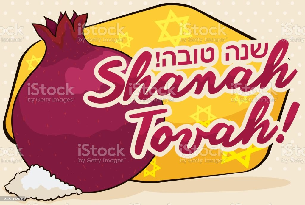 Pomegranate with sugar stars and greetings for jewish new year stock pomegranate with sugar stars and greetings for jewish new year royalty free pomegranate with m4hsunfo