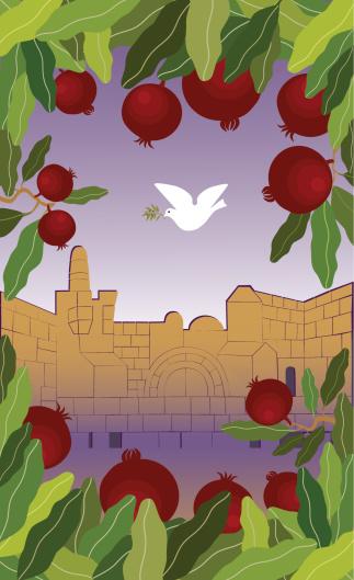 Pomegranates Frame and Dove Flying Above Jerusalem