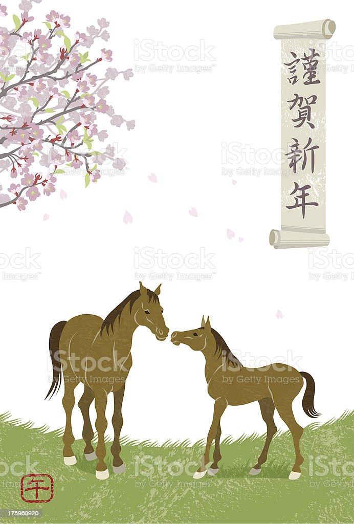 Poney et mère cheval, japonais et Nouvel an Design de la carte poney et mère cheval japonais et nouvel an design de la carte vecteurs libres de droits et plus d'images vectorielles de 2014 libre de droits