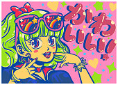 Pop art cute kawaii idol girl with big shiny eyes japanese anime or manga style vector illustration