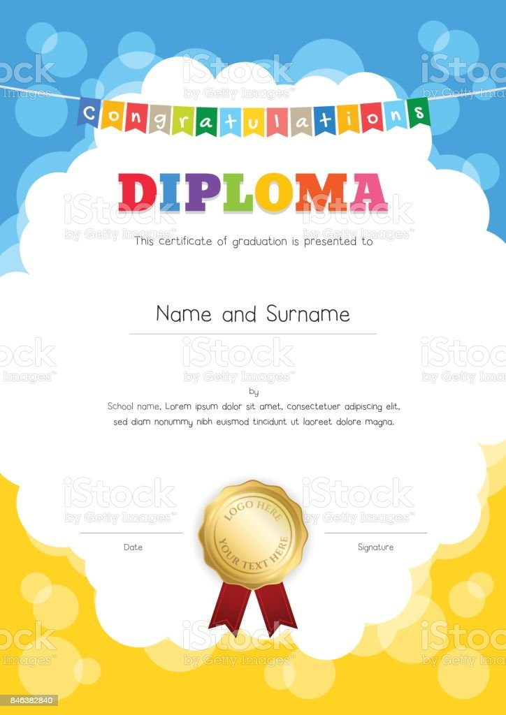 Portrait Kids Diploma Or Certificate Of Awesomeness Template Stock ...