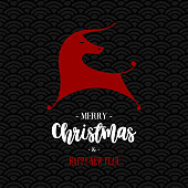 Postcard Merry Christmas and Happy New Year with red bull on black background. Vector, illustration