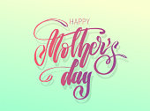 "postcard with lettering ""happy mother's day"""