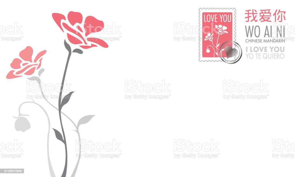 Postkarte Mit Dem Satz Ich Liebe Dich In Englisch Spanisch Und