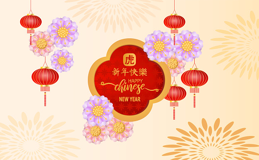 Poster asian elements with craft style flower and lamp of vector.