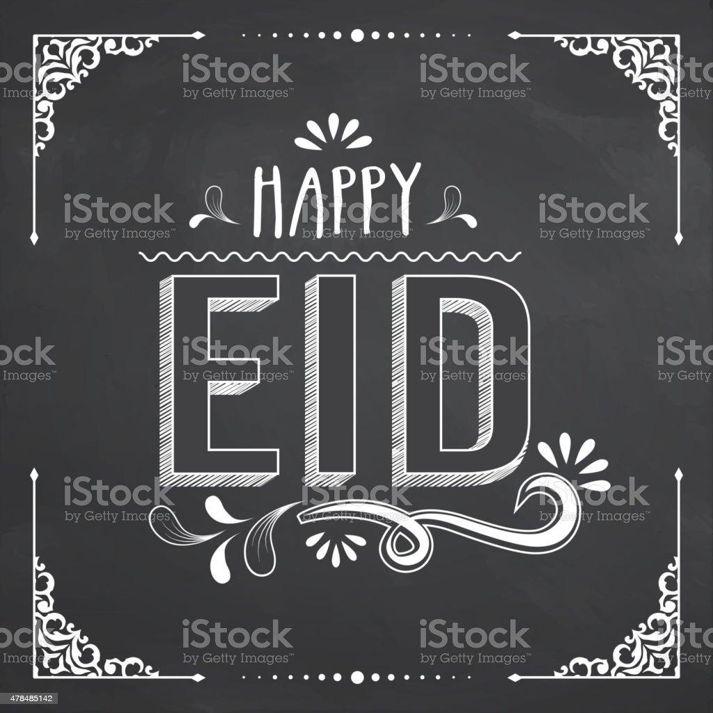 Poster, banner or flyer for Happy Eid celebration. vector art illustration
