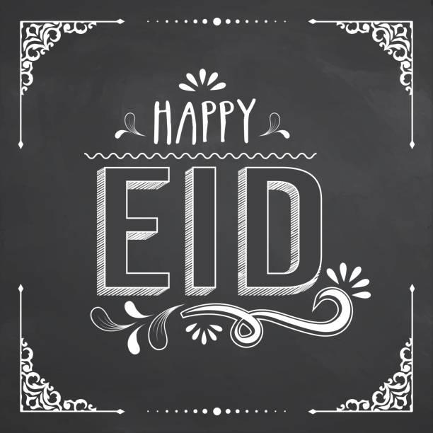 beautiful greeting card design for wishing eid ul adha