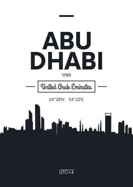 poster şehir manzarası abu dhabi, vektör çizim - abu dhabi stock illustrations