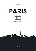 Poster city skyline Paris,  vector illustration