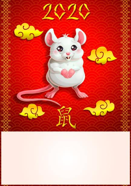 Bекторная иллюстрация Poster cute mouse and on hyeroglyhs on red