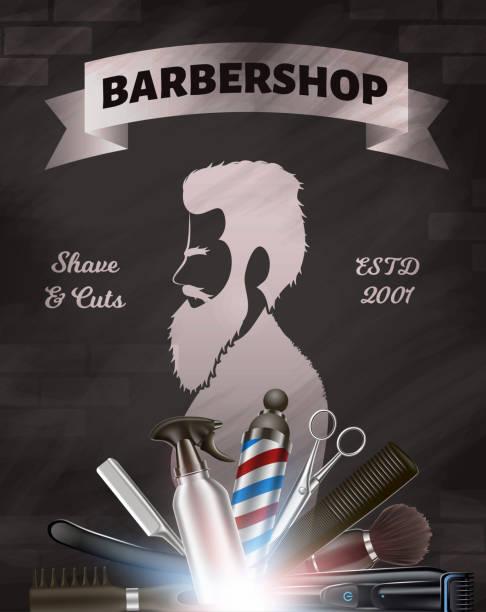 印刷用のポスター。理髪店広告画像。 - 美容室 3d点のイラスト素材/クリップアート素材/マンガ素材/アイコン素材