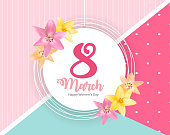 Poster International Happy Women s Day 8 March Floral Greeting card Vector Illustration