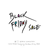Hand drawn holiday sale poster - vector