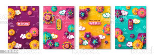 Posters set for chinese new year vector id1058864910?b=1&k=6&m=1058864910&s=612x612&h=muw1jcftkftncnnqewprb1ain i1pkgazxgvqm 47gu=