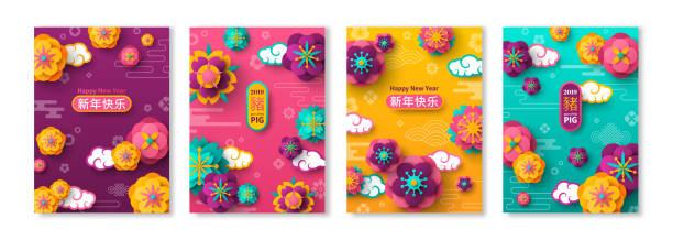 ilustraciones, imágenes clip art, dibujos animados e iconos de stock de conjunto de carteles de año nuevo chino - calendario de flores